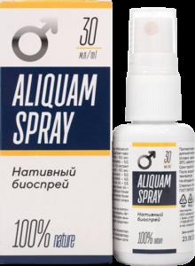 Aliquam - gde kupiti - cena - u apotekama - iskustva - komentari